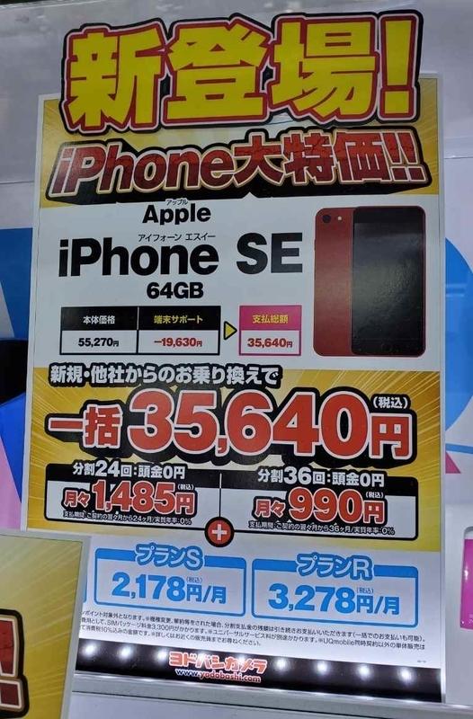 f:id:yuyuko2356:20200921191401j:plain