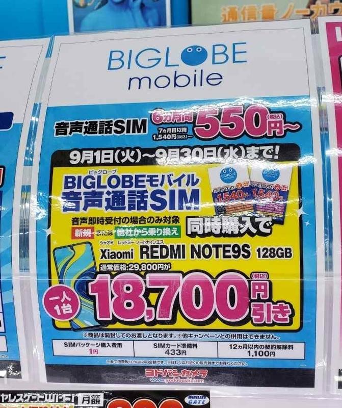 f:id:yuyuko2356:20200921191406j:plain