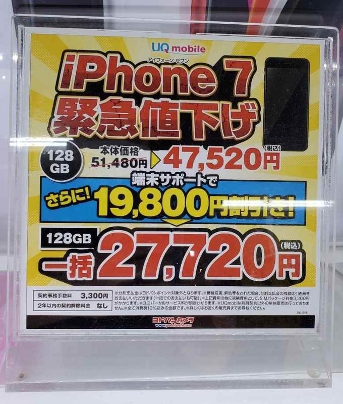 f:id:yuyuko2356:20200921191420j:plain