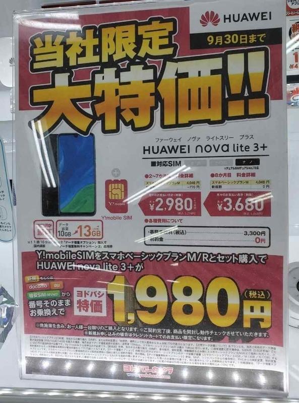 f:id:yuyuko2356:20200921191426j:plain