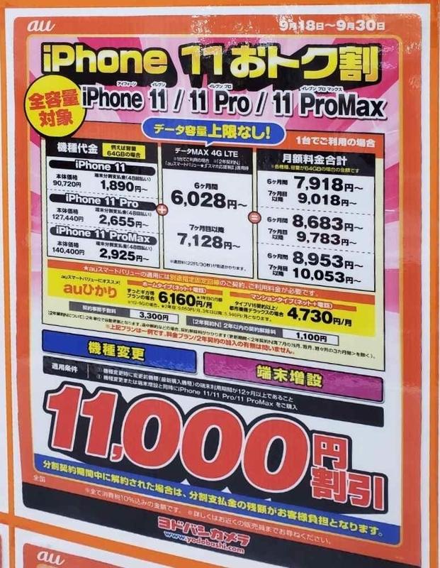 f:id:yuyuko2356:20200921191436j:plain