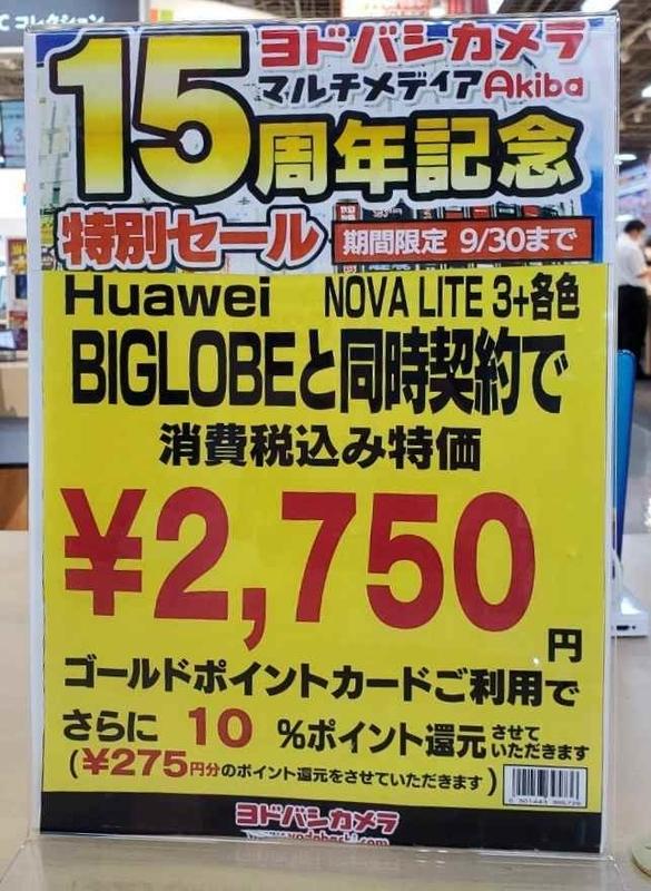 f:id:yuyuko2356:20200921191441j:plain