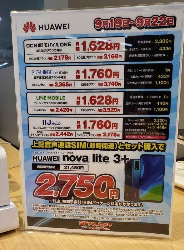 f:id:yuyuko2356:20200921191454j:plain