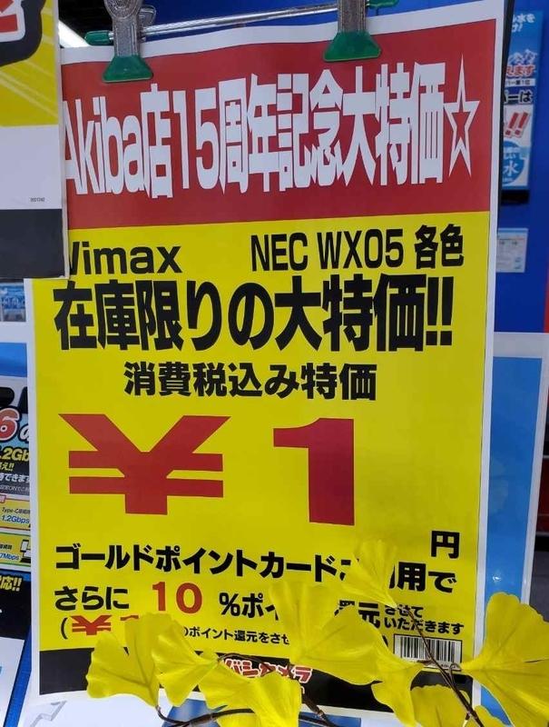 f:id:yuyuko2356:20200921191500j:plain