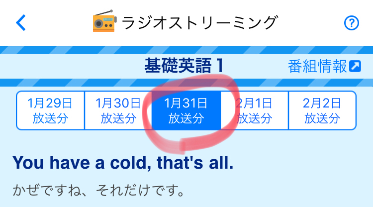 f:id:yuyukoo:20180208165418j:plain