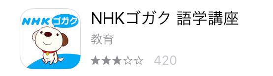 f:id:yuyukoo:20180208170503j:plain