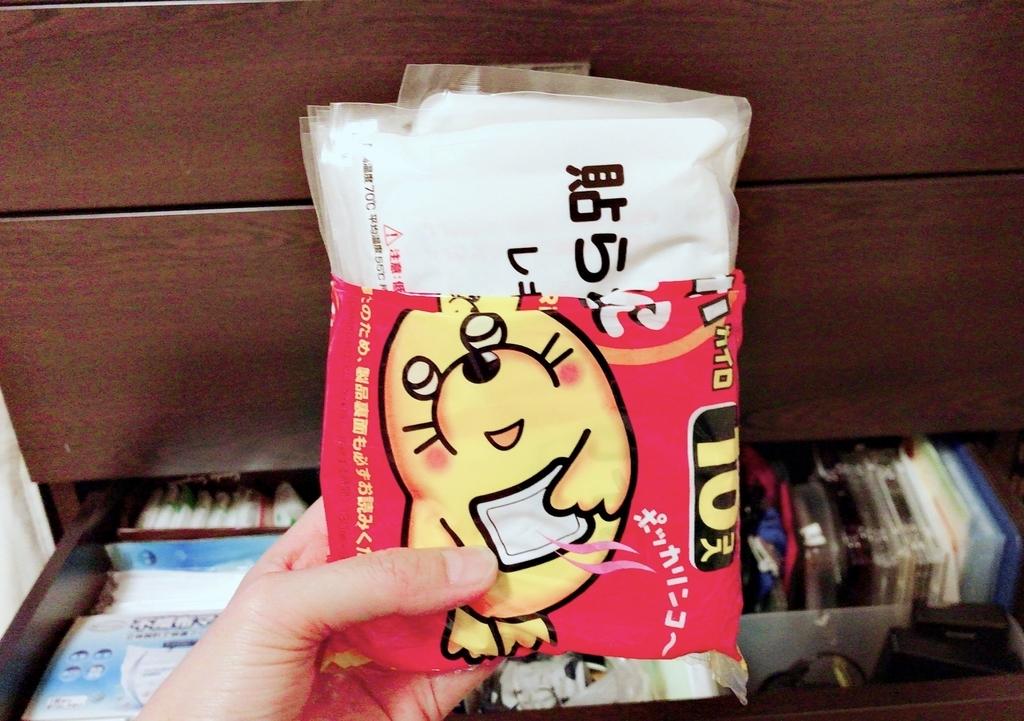 f:id:yuyukoo:20180909064358j:plain