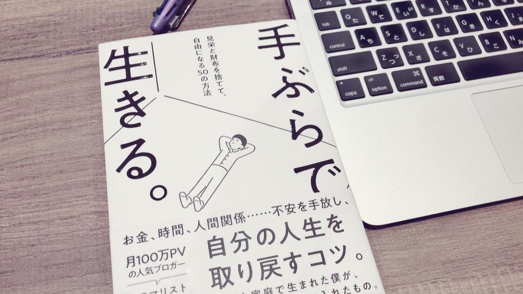 f:id:yuyukoo:20181012172441j:plain