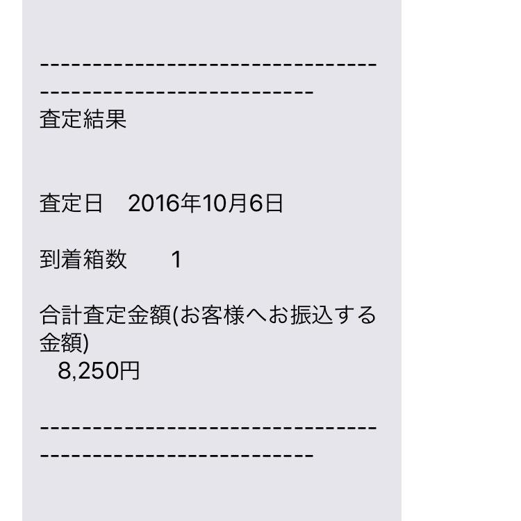 f:id:yuyukosan:20161015215148j:plain