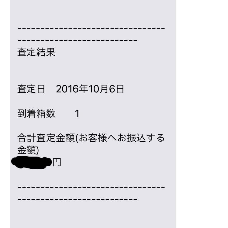 f:id:yuyukosan:20161016114553j:plain