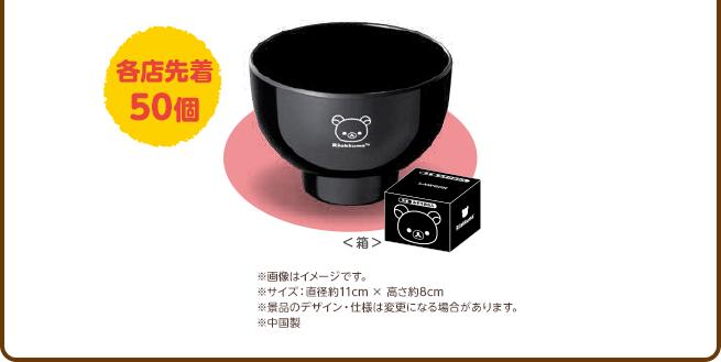 f:id:yuyukosan:20161020220003p:plain