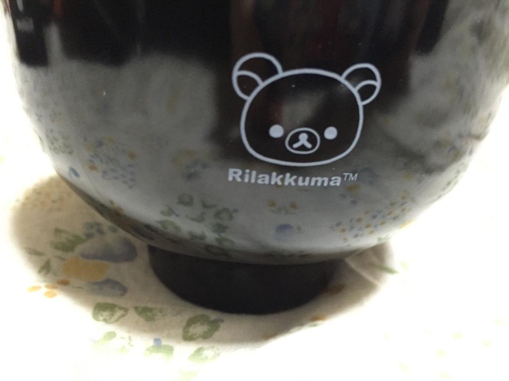 f:id:yuyukosan:20161104225234j:plain