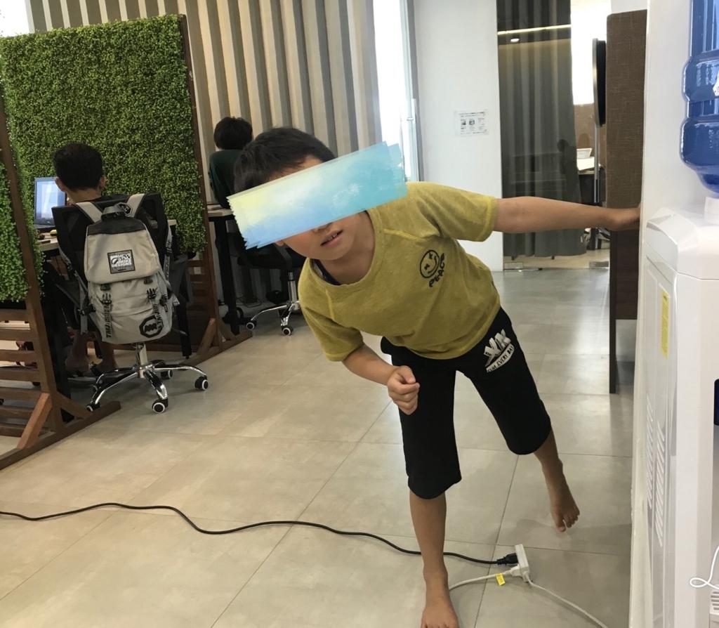 f:id:yuyulani:20180406065750j:plain
