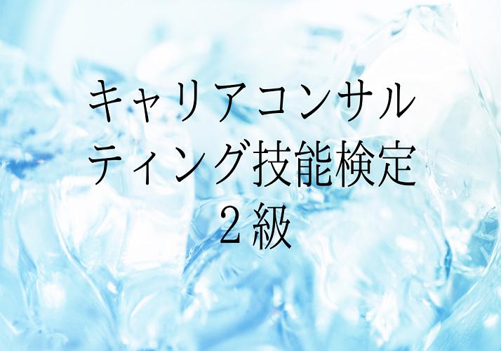 f:id:yuyuma6310:20200329102438p:plain