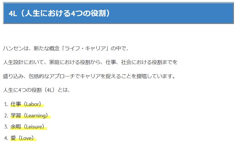 f:id:yuyuma6310:20200505091032p:plain