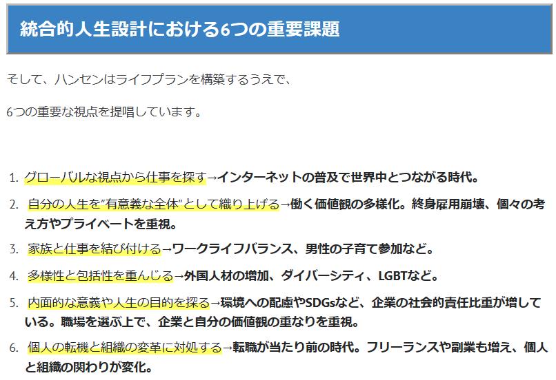 f:id:yuyuma6310:20200505093001p:plain
