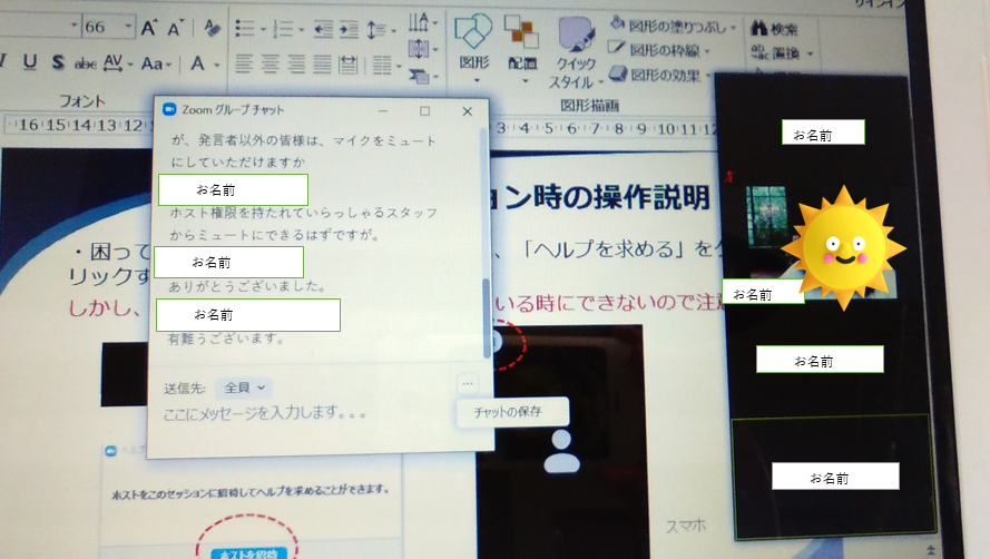 f:id:yuyuma6310:20200524091504p:plain