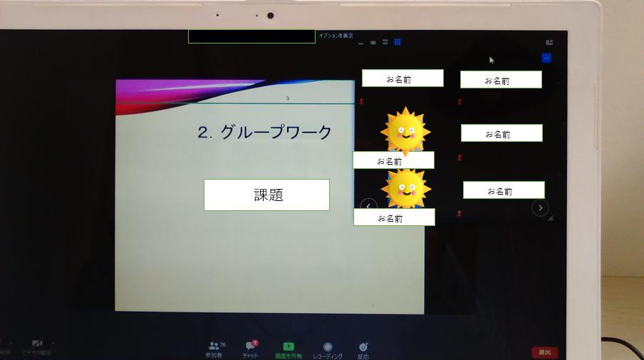 f:id:yuyuma6310:20200524092100p:plain