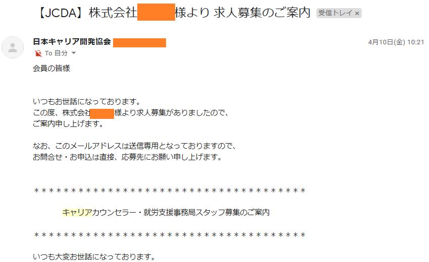 f:id:yuyuma6310:20200624215602p:plain