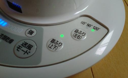 f:id:yuyuma6310:20200704120215j:plain