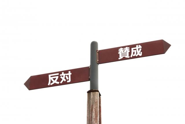 f:id:yuyuma6310:20201011090935j:plain