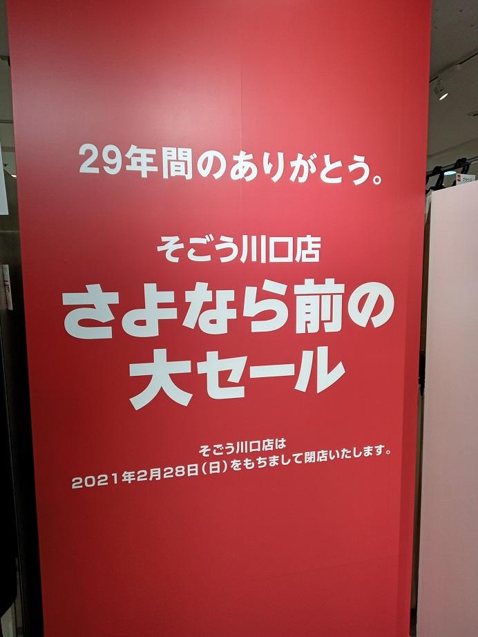 f:id:yuyuma6310:20210125233420j:plain