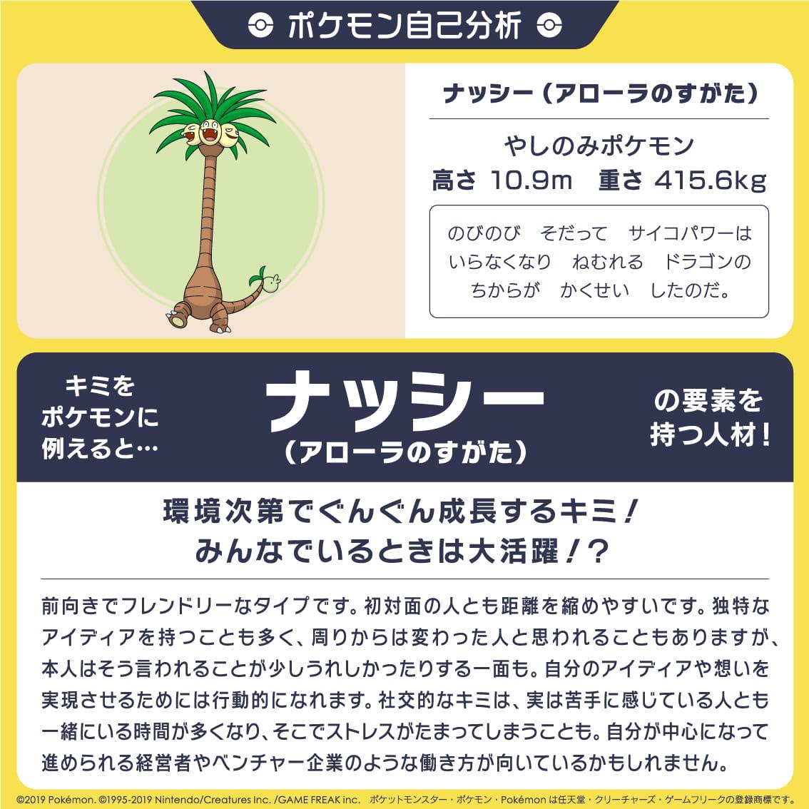 f:id:yuyuma6310:20210130143522j:plain