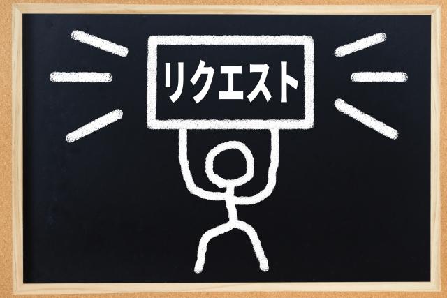 f:id:yuyuma6310:20210207224620j:plain