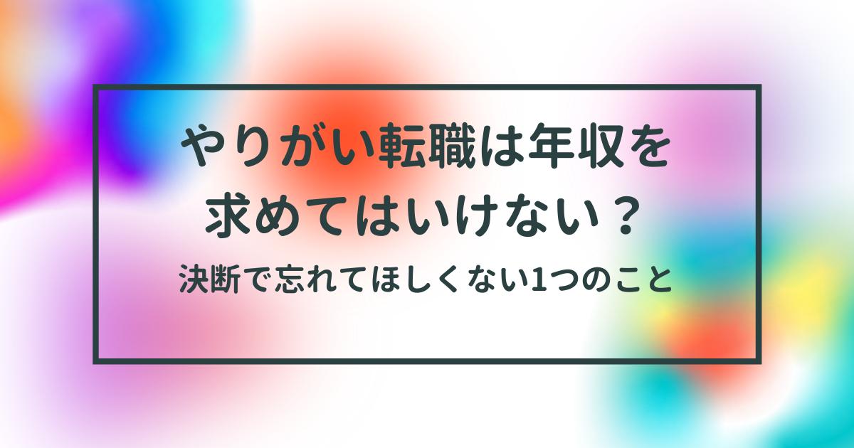 f:id:yuyuma6310:20210220215759p:plain