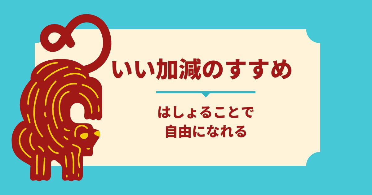 f:id:yuyuma6310:20210227151748p:plain