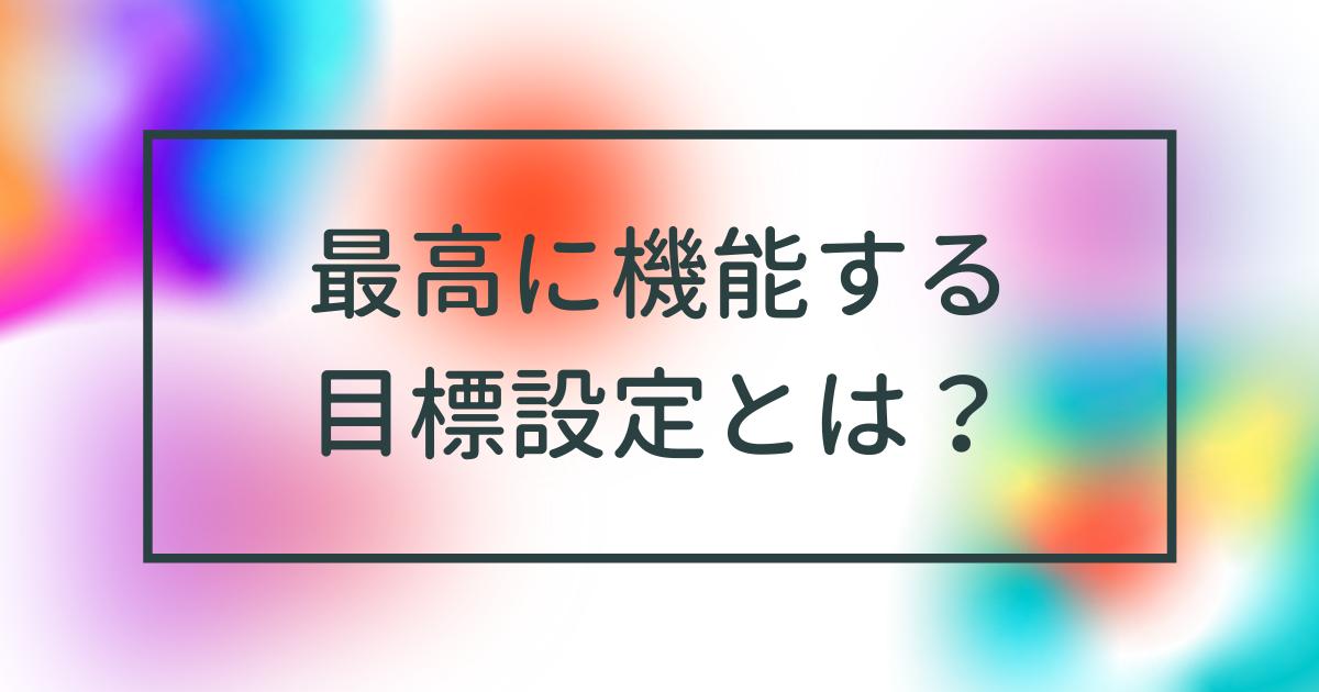 f:id:yuyuma6310:20210306163039p:plain