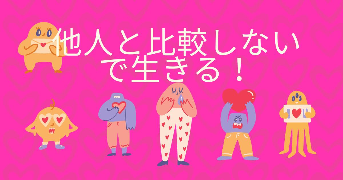 f:id:yuyuma6310:20210309220802p:plain