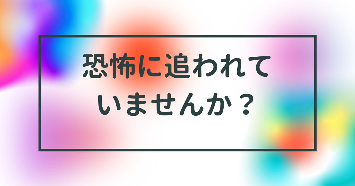 f:id:yuyuma6310:20210314093631p:plain