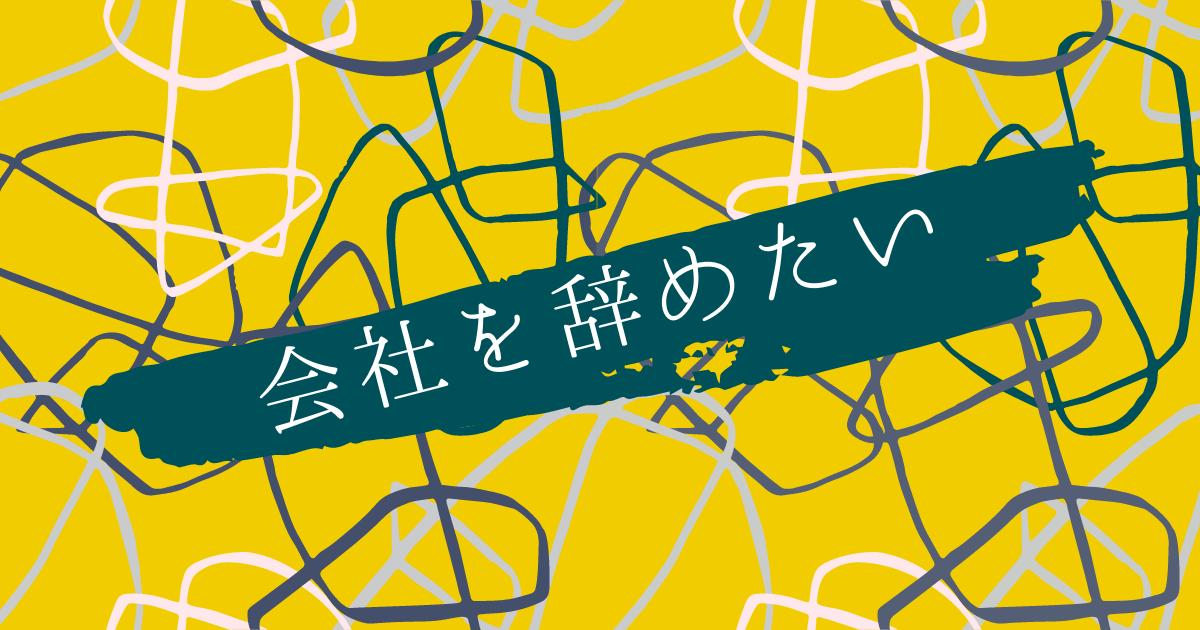 f:id:yuyuma6310:20210320104830p:plain