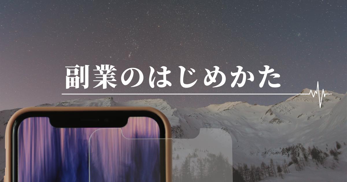 f:id:yuyuma6310:20210327102547p:plain