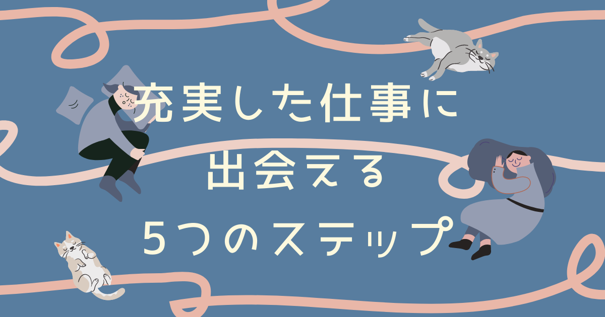 f:id:yuyuma6310:20210413230251p:plain