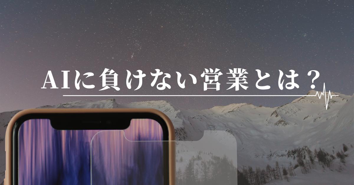 f:id:yuyuma6310:20210417225016p:plain