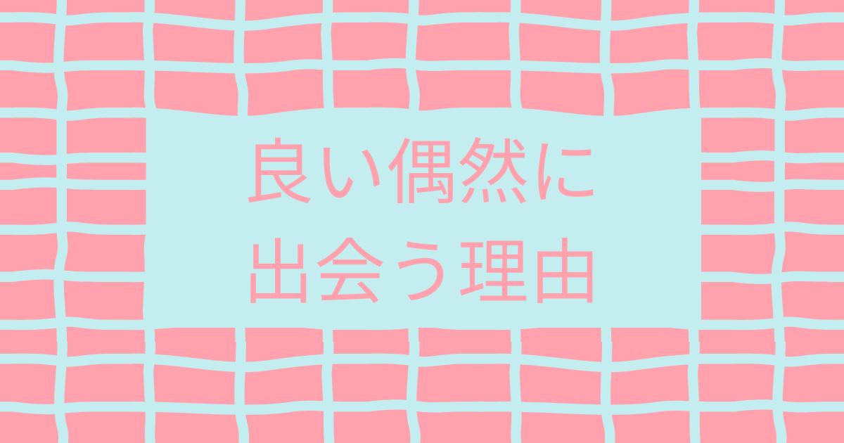 f:id:yuyuma6310:20210424111122p:plain