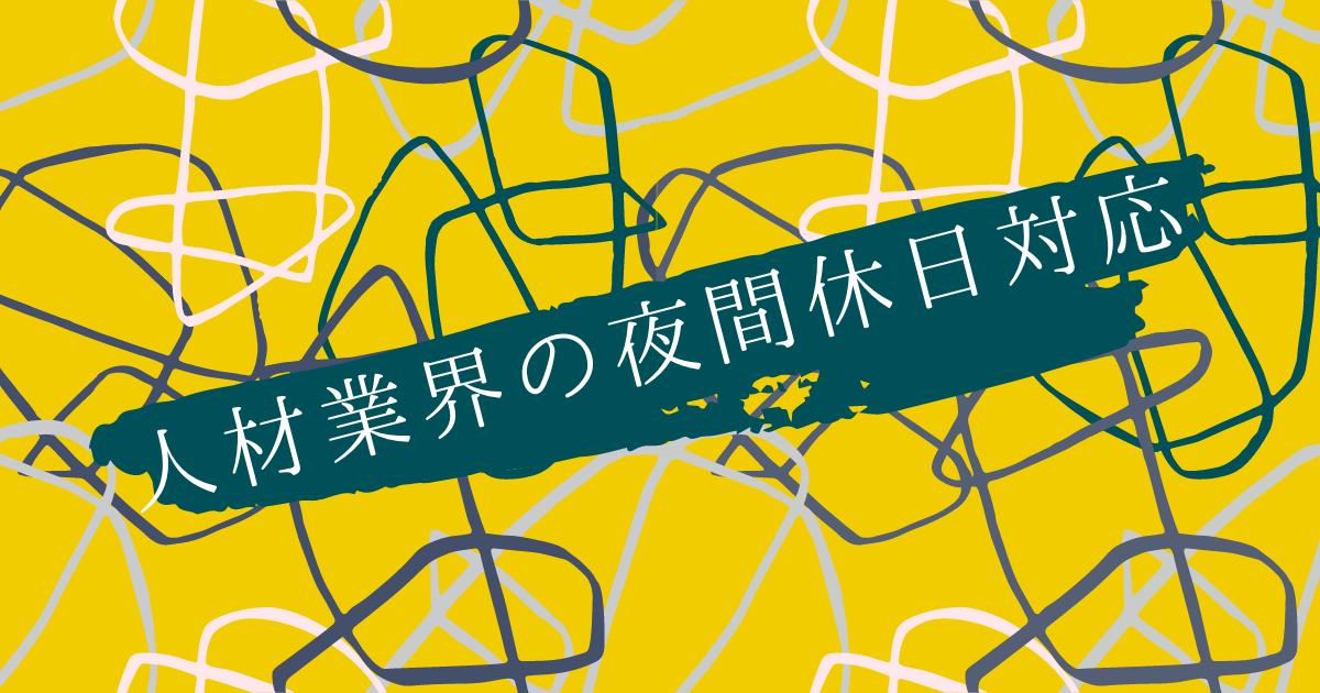 f:id:yuyuma6310:20210429232652p:plain
