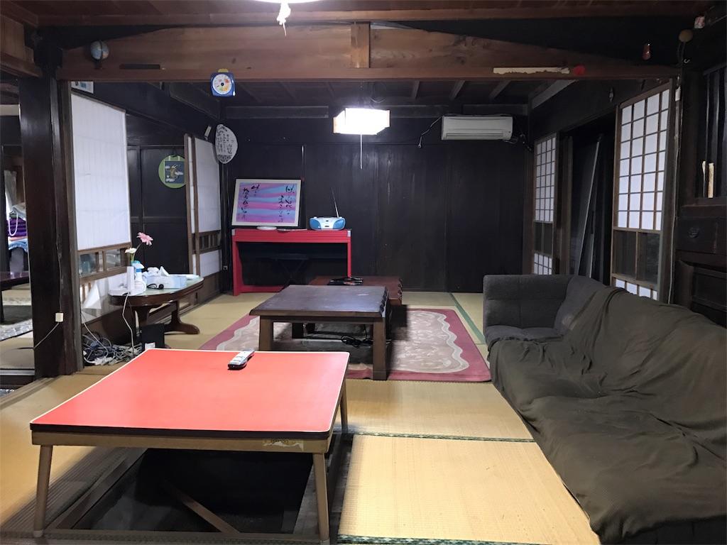 f:id:yuyunikki:20170201235502j:image