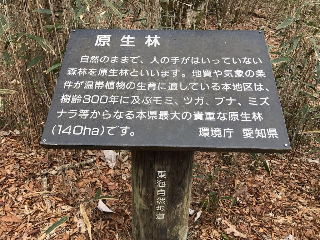 f:id:yuyunikki:20170315090847j:image
