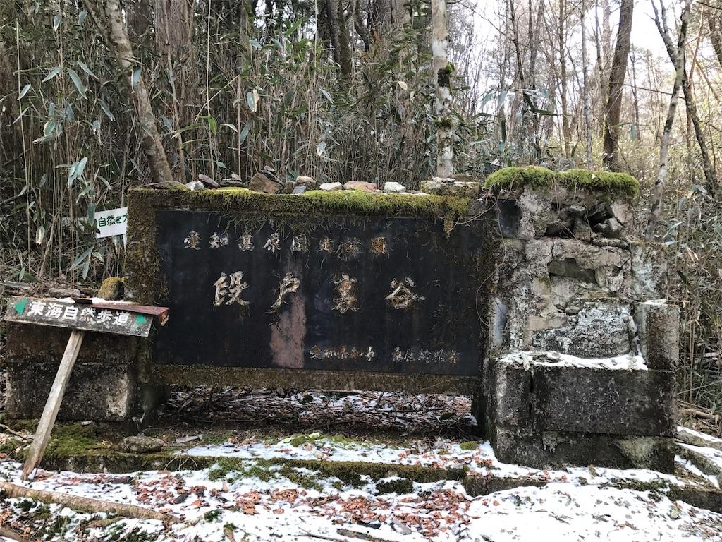 f:id:yuyunikki:20170315122120j:image
