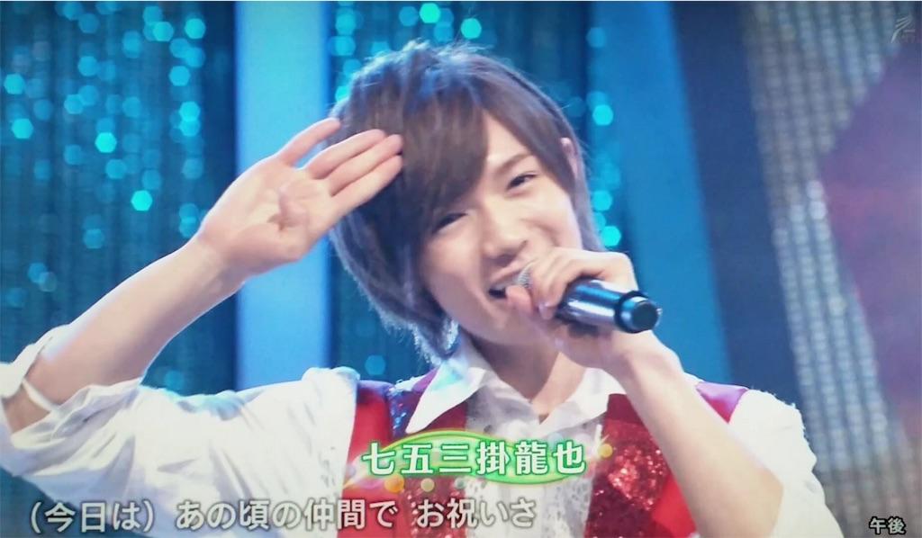 f:id:yuyurooooo:20160922233234j:image