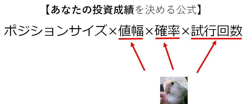 f:id:yuyusk:20161120190446j:plain