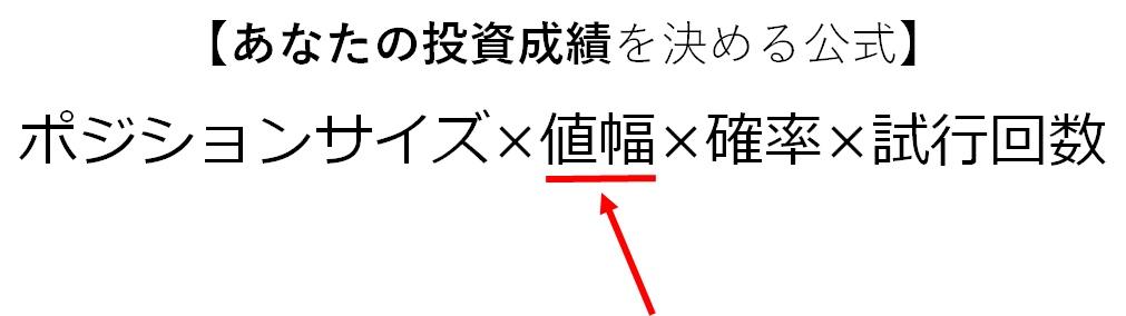 f:id:yuyusk:20161123001456j:plain