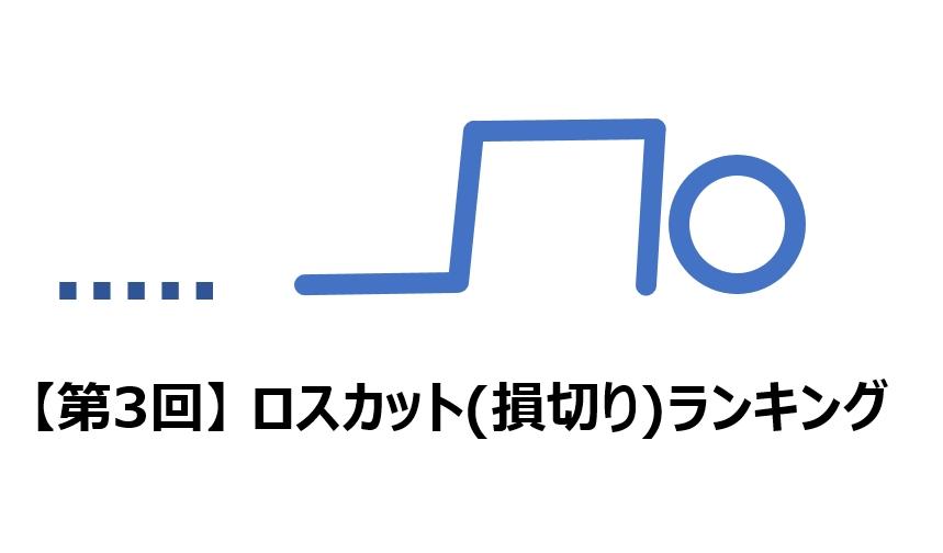 f:id:yuyusk:20170716144518j:plain