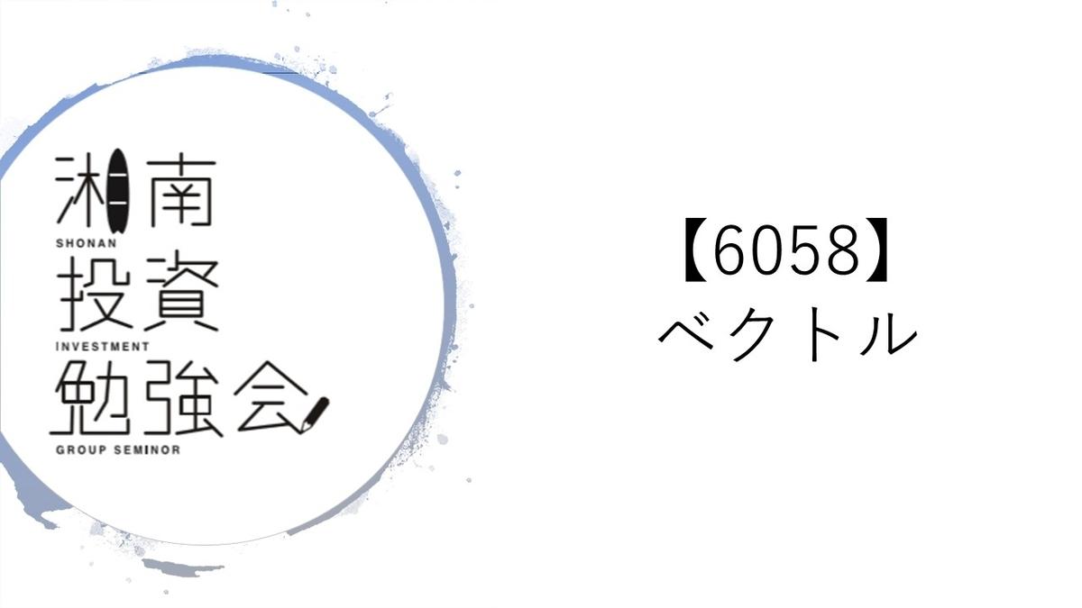 f:id:yuyusk:20190416004509j:plain