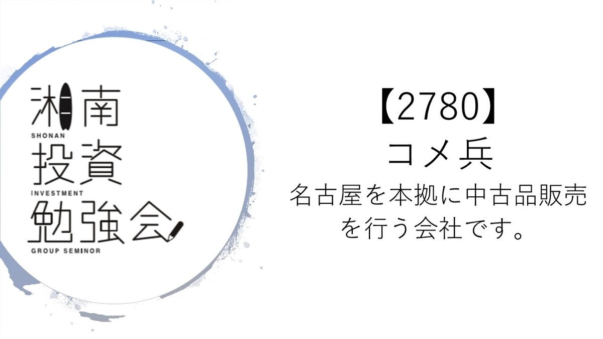 f:id:yuyusk:20190418225146j:plain