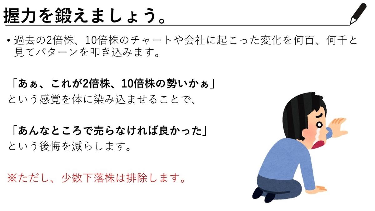 f:id:yuyusk:20200114003242j:plain