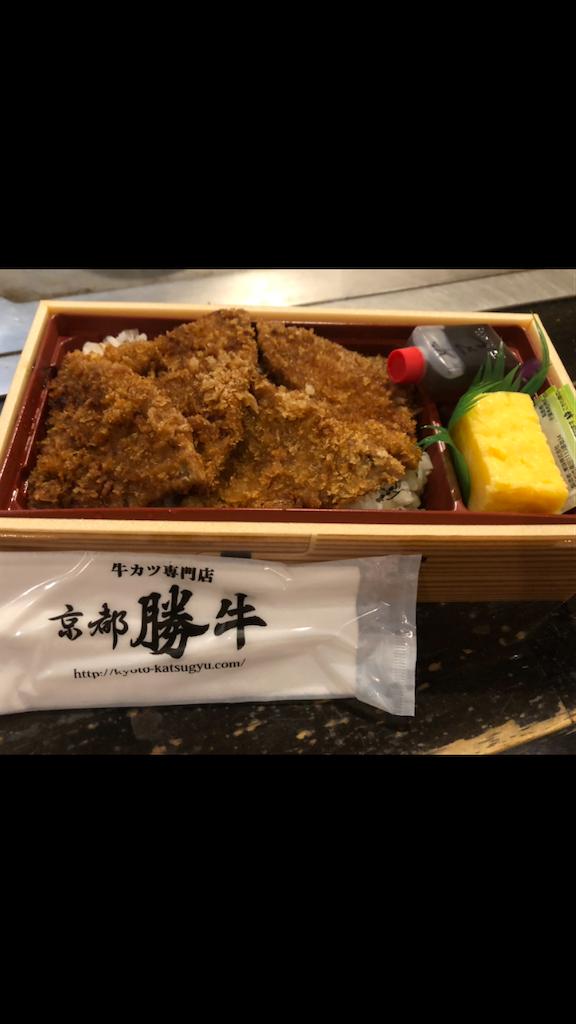f:id:yuyutata0511:20200511152910p:image
